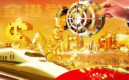 黄金交易平台排行榜,全球黄金交易平台前十排名