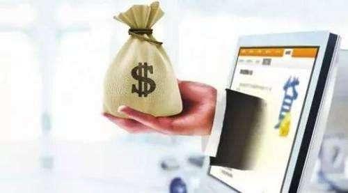年化收益率4.5%怎么算?30天收益是多少